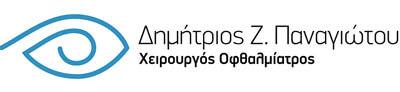 Παναγιώτου Δημήτριος - Χειρουργός Οφθαλμίατρος Άνω Τούμπα Θεσσαλονίκης
